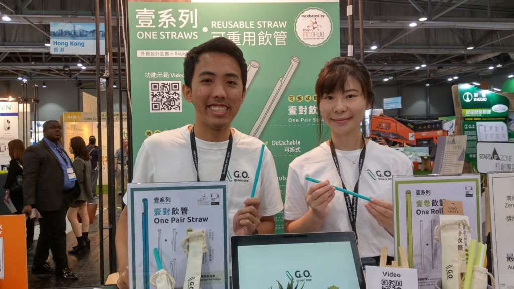 Green one 市場經理 Eddie Li(左)、Green one 業務發展經理 Vincy Ng (右)