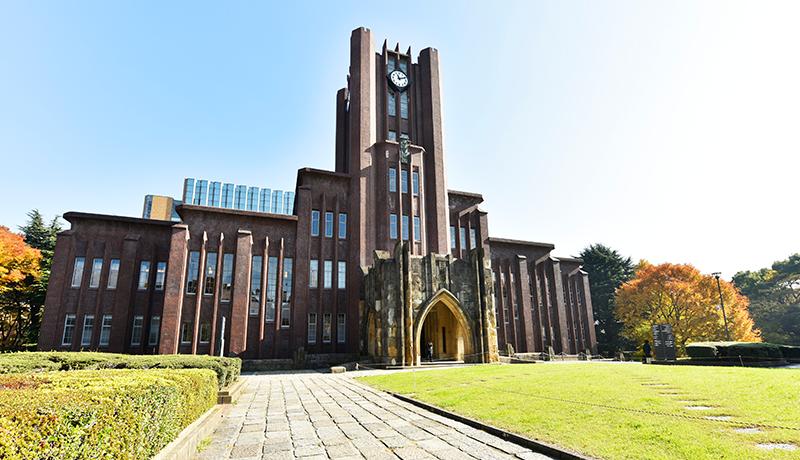 日本東京大學是一所世界級著名研究型綜合大學。