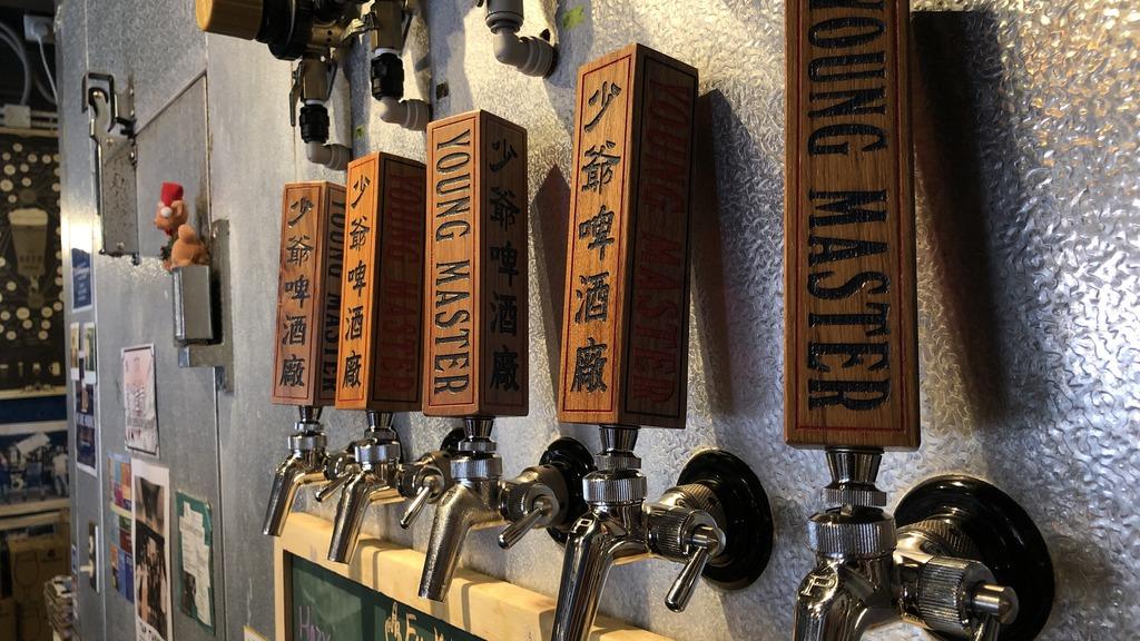 少爺的餐廳提供大量不同款式的啤酒。