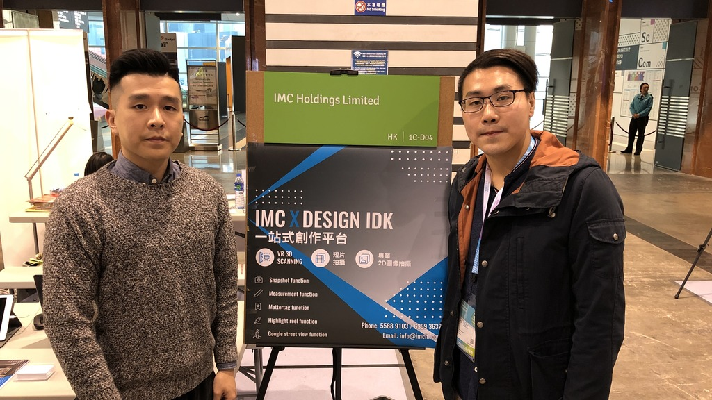 「IMC Holding Limited」聯合創辦人洪友豪(左)。