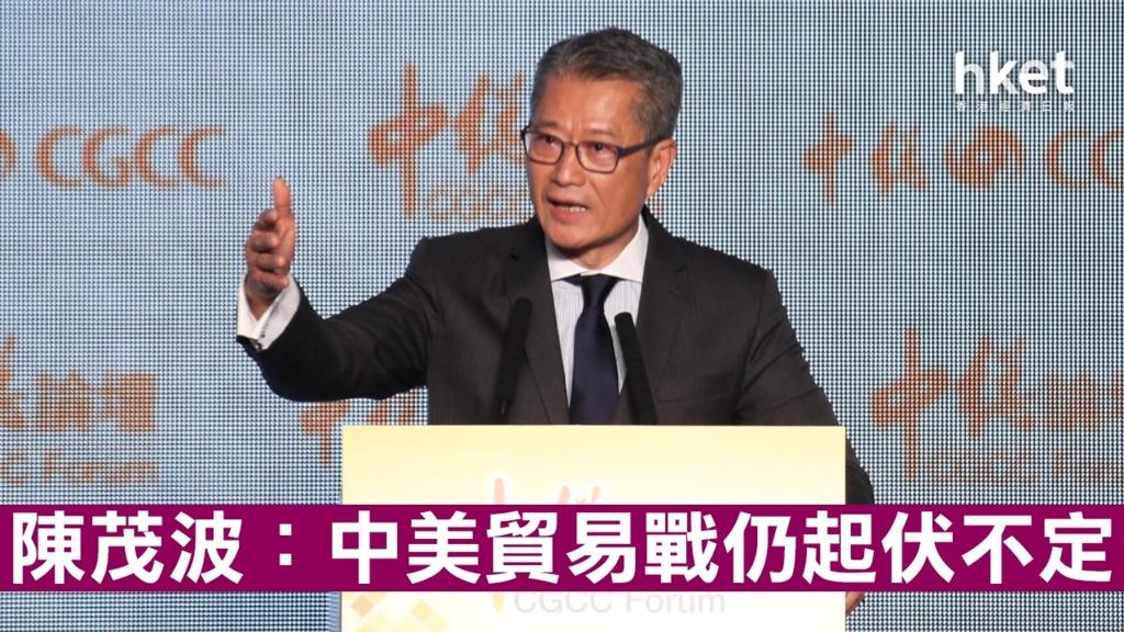 財政司司長陳茂波今日出席中總論壇時表示,明年本地經濟仍然充滿不確定性。(陳國峰攝)