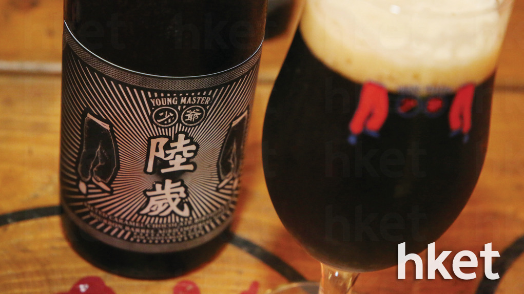 少爺啤的6週年限量版紀念啤酒「陸歲」就正正是出自李愷欣之手。(陳國峰攝)