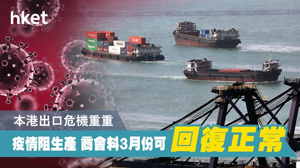 政府統計處公布,去年香港的商品整體出口貨量按年下跌5%,商品進口貨量亦下跌7.6%。(資料圖片)