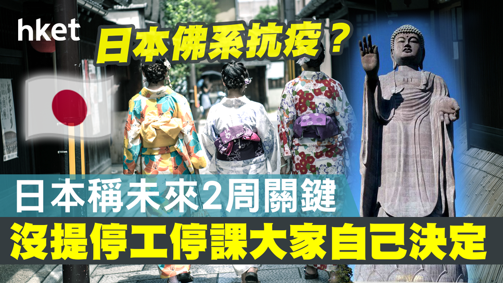 新型 日本 肺炎