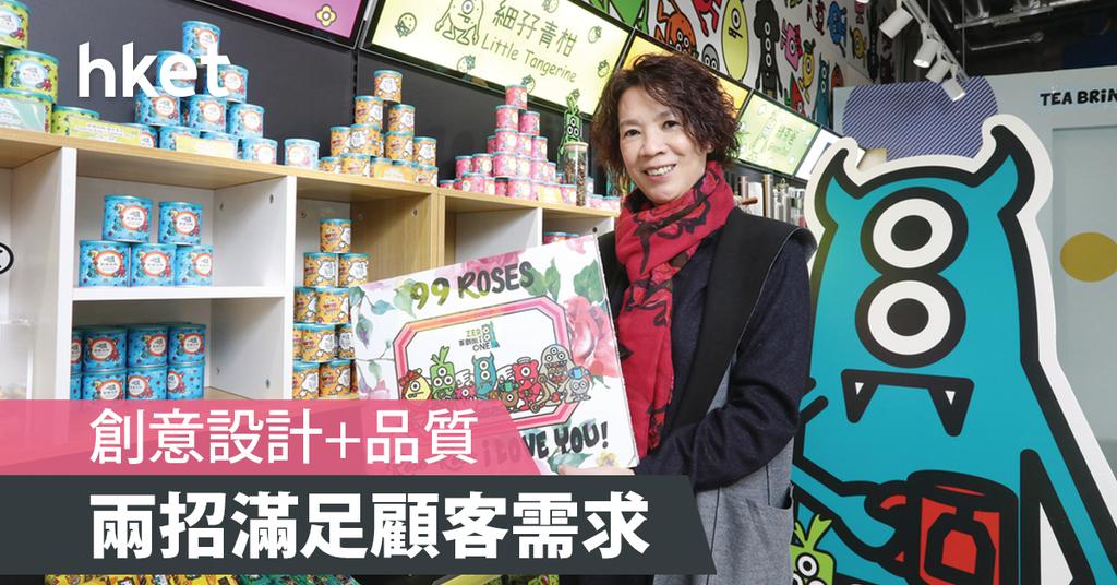「ZeroToOne茶創樂」創辦人劉美英(Angela),以藝術設計包裝茶葉,用「怪獸」來賣茶,成功吸引一眾年輕顧客,更打入茶禮品市場。(湯炳強攝)