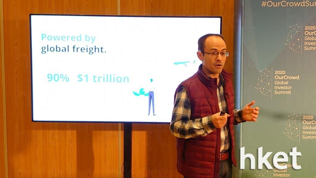 Eytan Buchman早前出席OurCrowd投資者峰會