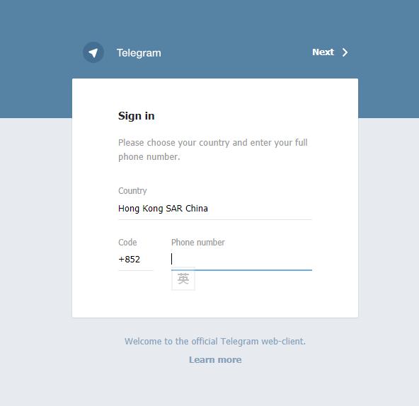前往登入Telegram網頁版的介面後,用戶首先需要輸入手機號碼。