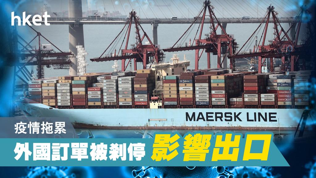 分析師預計,3至4月本港出口下跌1成多;業界亦指,外國訂單突被剎停,預計「3月中至5月中一定要捱」。(資料圖片)