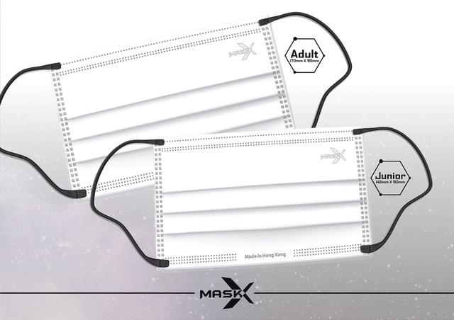 Mask X 口罩白色款,配黑帶設計