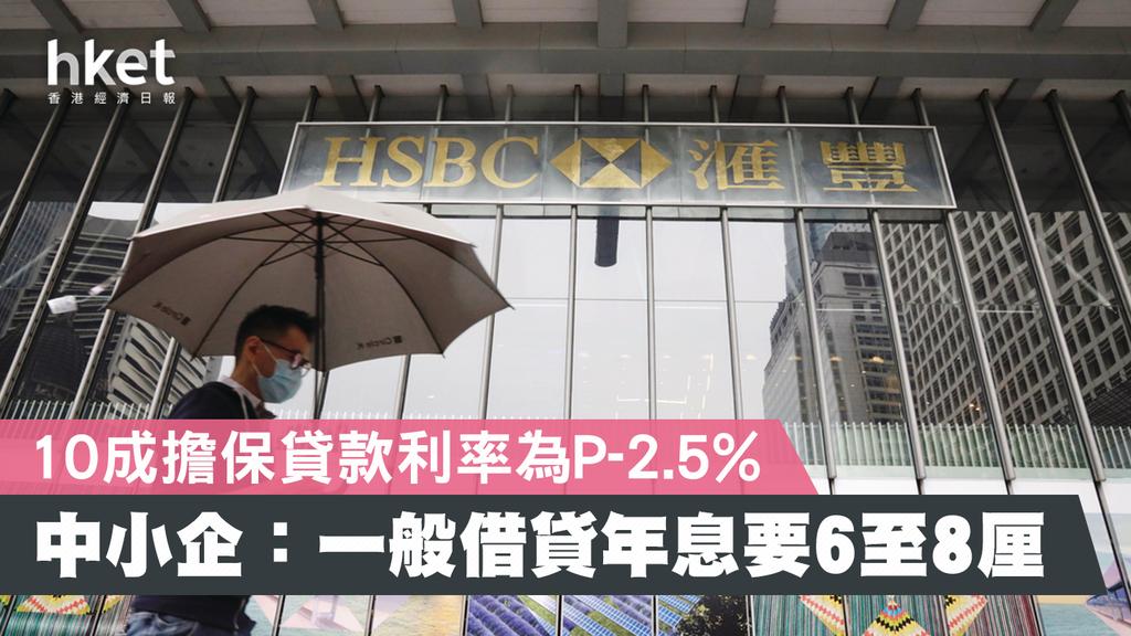 尚禮坊行政總裁黃毅超稱非常需要是次的借貸計劃,認為計劃有如「及時雨」。(資料圖片)