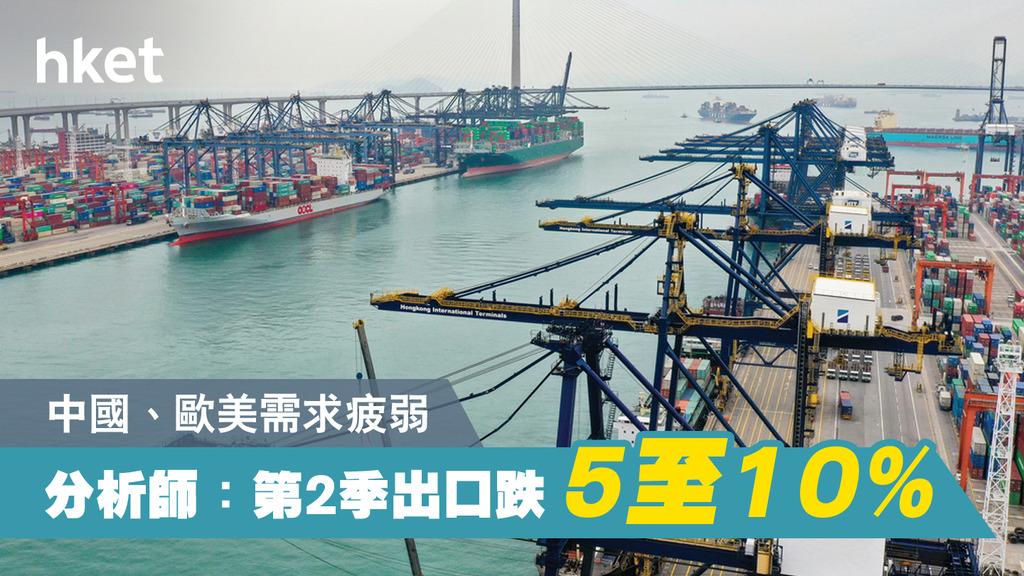 疫情全球大流行對本港出口表現的影響仍未完全浮現,料第2季出口貨值將按年減少約5%至10%。(資料圖片)