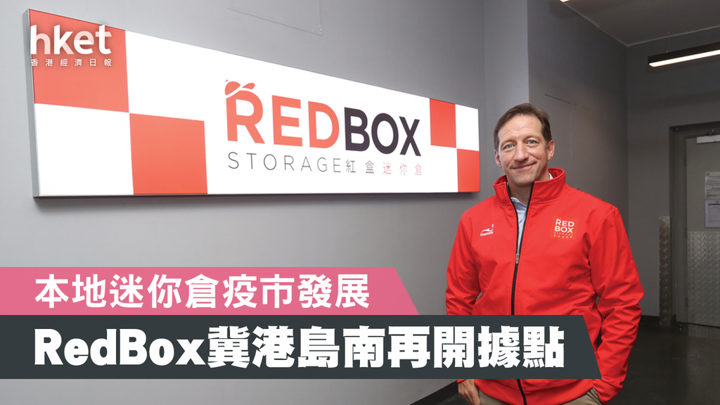 redbox tv 破解 版