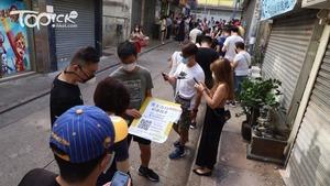 政制局︰民主派初選被投訴涉干預操弄選舉