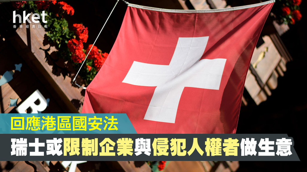 inews.hket.com