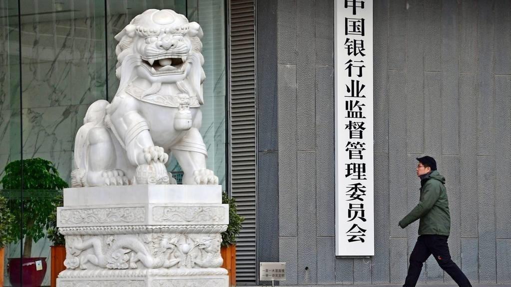 中國銀保監會擬推新規,加強規範網貸公司。