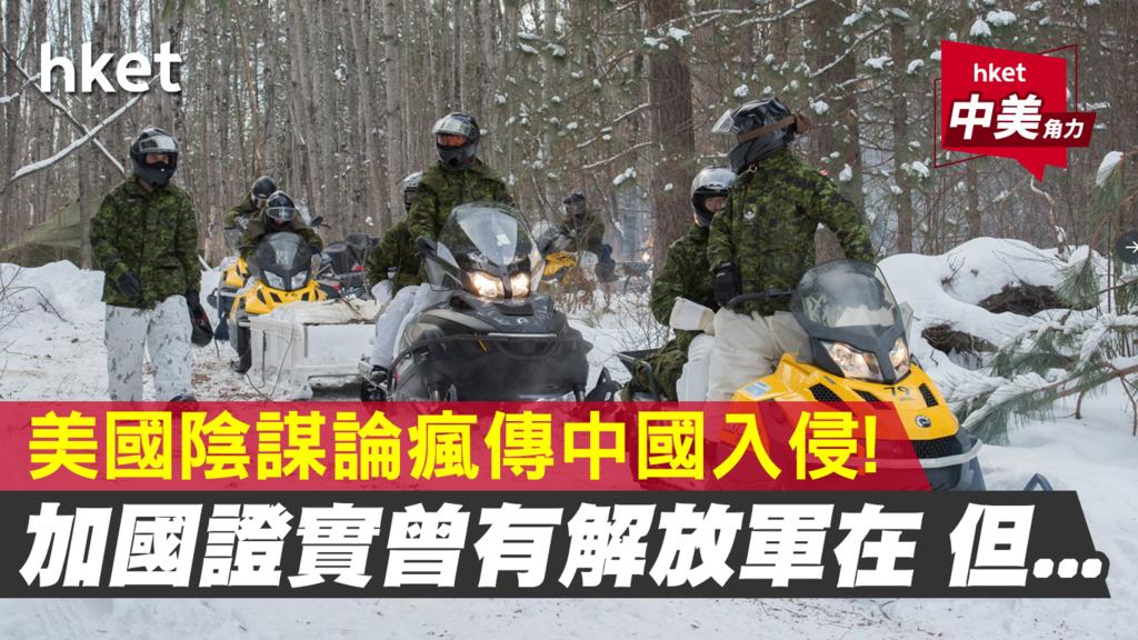 軍隊 中国