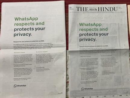 WhatsApp於印度各大報章登報 盼用戶留低