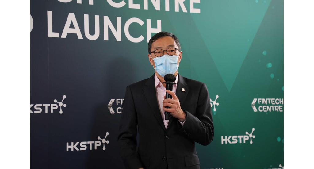 香港科技园公司行政总裁黄克强诚意邀请有志于金融创新的初创及公司,加入「金融+科技」生态圈,携手开创香港多元经济的未来。