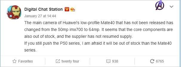 据科技博客@ Digital Chat Station发文透露,新机Mate 40E原定将搭载50MP的IMX 700感光元件作为相机主镜头,但现时由于核心零件缺货,将需要更换为64MP的OV64A感光元件。