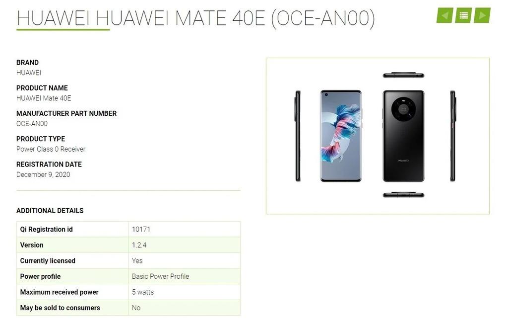 Mate 40E早于去年12月已通过中国3C认证和入网认证,机身设计延续Mate 40系列的风格。