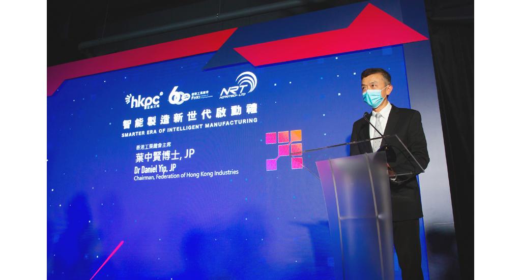 工总主席叶中贤博士指近6 成厂商有意投资科技,不少更有意回港设厂。