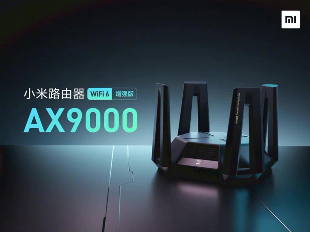 小米昨晚举行春季新品发布会第一场,图为新发布的小米路由器AX9000。