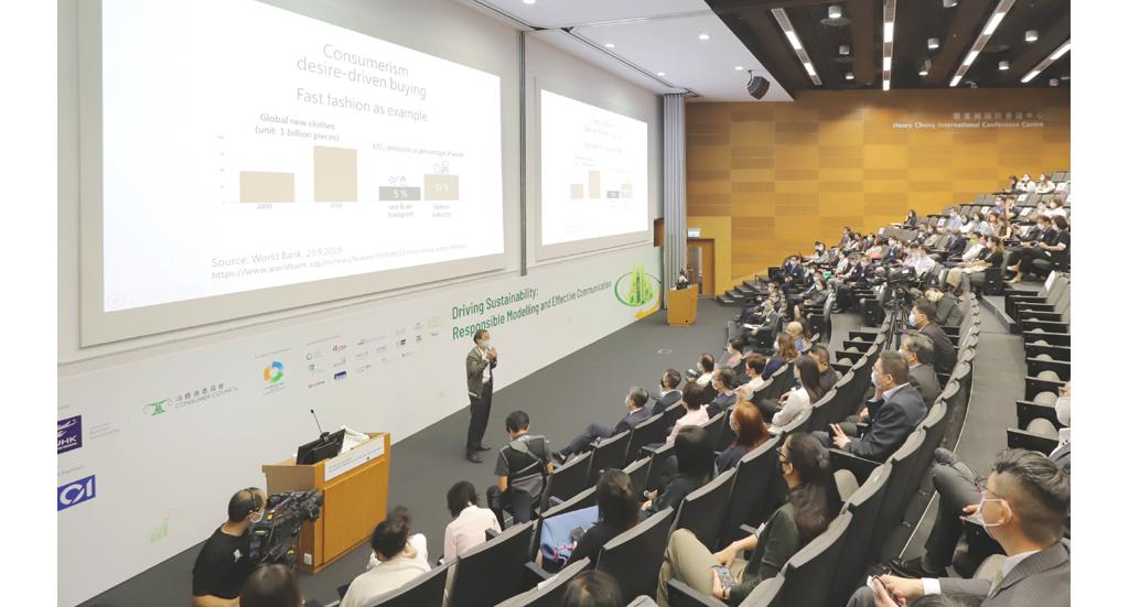 中大CBS積極舉辦不同的講座、研討會,推動企業可持續發展專業化。
