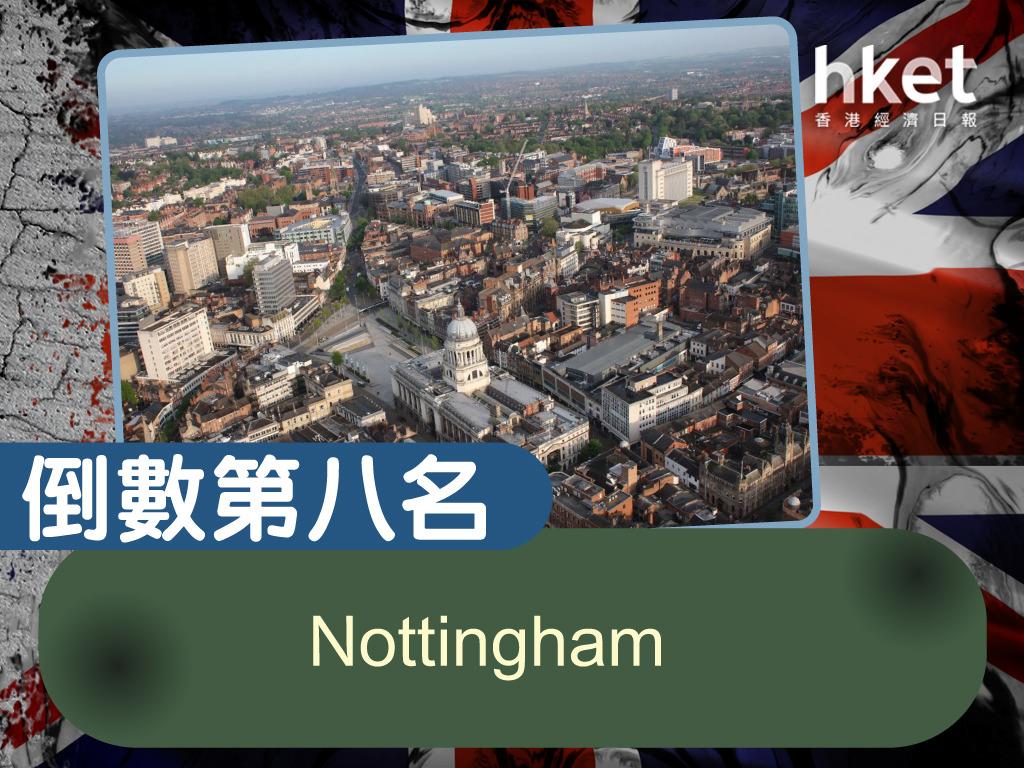 港人慣稱諾定咸,英國第7大城市,位處英格蘭中部,都市區人口近80萬,為少數有輕軌列車的城市