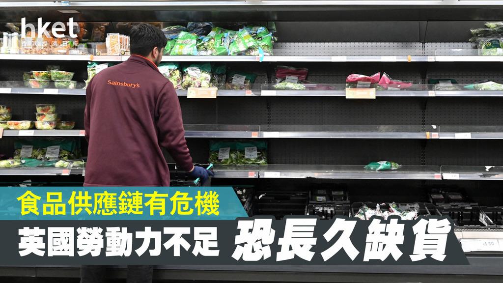 英國食品業擔心將導致市場長期出現缺貨潮,特別是重型貨車司機的供應嚴重不足。(法新社圖片)