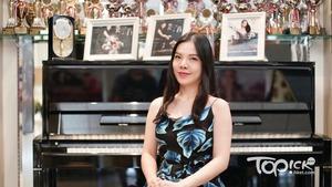 【專訪】鋼琴黃子芳嘆港府不支持音樂發展 冀可提供更多大型表演場地 thumbnail